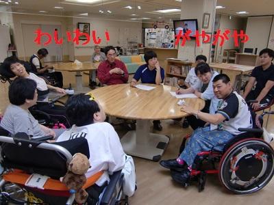 新聞会議2